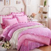 棉質珊瑚絨四件套全棉加厚1.5米冬季法萊絨法蘭絨被套床單1.8m米 DN210【Pink中大尺碼】TW