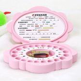 韓國兒童乳牙紀念盒男孩女孩嬰兒寶寶換牙牙齒臍帶胎毛收納收藏盒【跨店滿減】