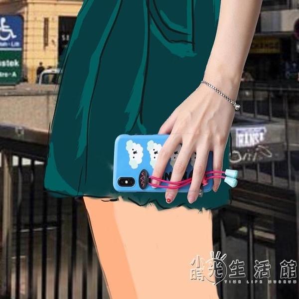 韓國second unique蘋果7/8/xr防滑皮筋繩手機殼iPhonexsmax全包軟  小時光生活館