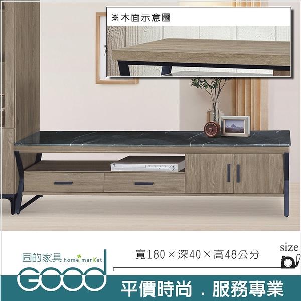 《固的家具GOOD》193-5-AV 工業風灰橡6尺長櫃/電視櫃/木面