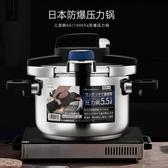 日本304不銹鋼高壓鍋一鍵開蓋新型三層防爆壓力鍋燃氣電磁爐通用 宜品