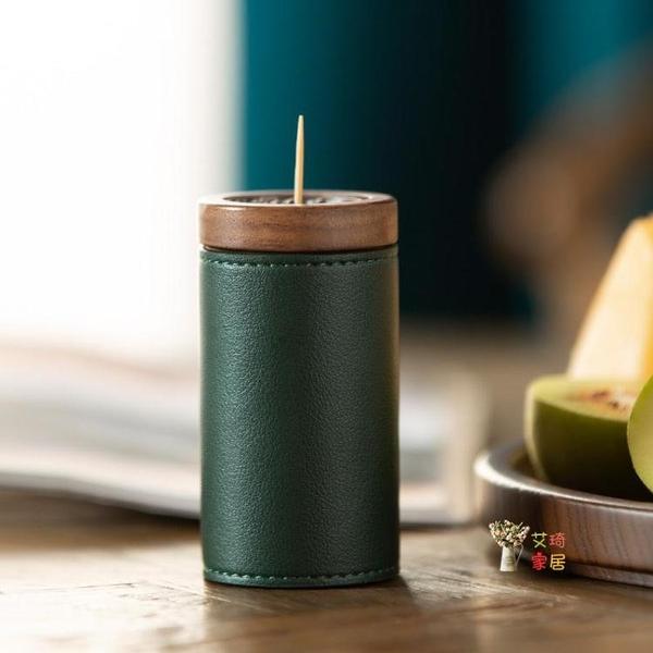 牙籤盒 創意北歐ins木質黑胡桃牙簽盒客廳高檔家用輕奢新中式簡約牙簽筒