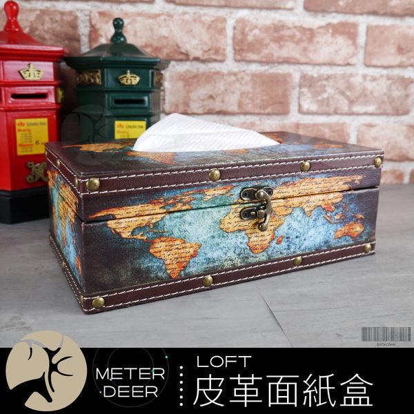 工業風面紙盒抽取式衛生紙盒皮質木製擦手紙盒 美式公路普普風復古藍地圖 紙巾餐巾盒-米鹿家居