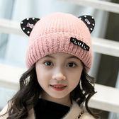兒童帽子冬季2-5-8歲女童加絨加厚帽