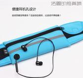 馬拉鬆運動腰包手機包跑步腰包