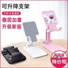 平板支架 手機支架桌面懶人平板iPad撐夾多功可折疊萬能通用床
