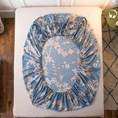 【黑色星期五】床笠單件床罩席夢思保護套防塵罩床墊套1.8m1.5米防滑罩床包床套