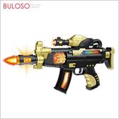 《不囉唆》閃光震動槍 (不挑色/款) 玩具槍 閃光槍 電動槍 仿真槍 手槍模型【A432485】