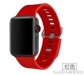 Avgers apple watch錶帶蘋果手錶錶帶iwatch2/3代運動硅膠38/42mm 美芭