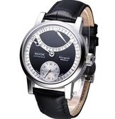 epos Sophistiquee專精系列錶款後蓋鏤空手動機械男錶3379.688.20.55.25FB