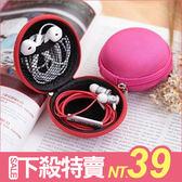 ♚MY COLOR♚ 硬殼繽紛耳機收納包 抗壓耐震 零錢包 USB收納包 耳機收納袋 置物盒【M04】