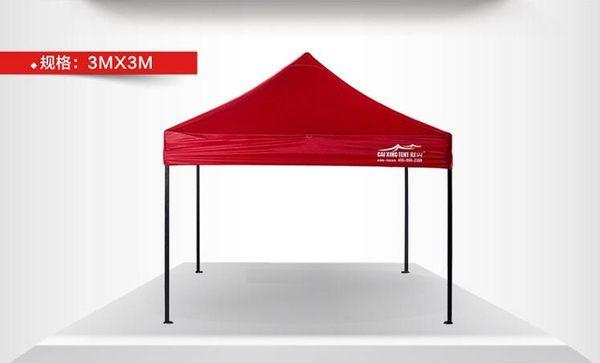 熊孩子❃戶外廣告帳篷伸縮折疊汽車遮陽棚活動展銷擺攤四角雨棚傘(2*3豪華加固藍色)