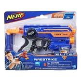 《 NERF 樂活打擊 》菁英系列 - 夜襲者紅外線衝鋒槍╭★ JOYBUS玩具百貨
