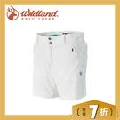 【Wildland 荒野 女彈性抗UV短褲《米白》】51381/UPF30+/雙向彈性/休閒褲