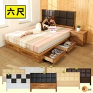床組 床墊《百嘉美》雙人加大6尺四抽房間組2件組/床頭+四抽床底 七色可選 BE013-6