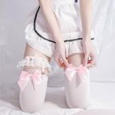 丝袜帶日系軟妹洛麗塔少女可愛蘿莉性感蕾絲蝴蝶結絲襪愛心襪夾吊襪帶