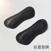 【富發牌】後腳跟貼-黑/F 0012-51