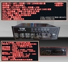 廣播主機 PA-7000 CD+收音機+USB 全功能廣播主機120W MP3擴大機 廣播喇叭(定製品)