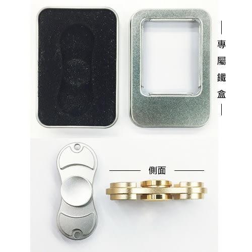 [哈GAME族]可刷卡●紓壓神器● HandSpinner 指尖陀螺 鋁合金版 玩具 創意 手指陀螺 潮流小物