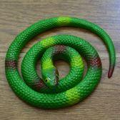 兒童仿真橡膠蛇65公分玩具仿真整蠱嚇人玩具創意軟膠假蛇 地攤玩具【店慶8折促銷】