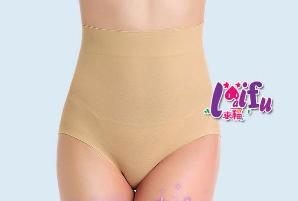 ★草魚妹★H363小腹消失高腰無痕三角褲內褲透氣內褲,售價150元
