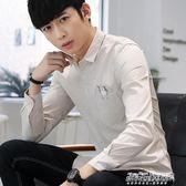 襯衫長袖男 青少年時尚韓版修身襯衫男士學生條紋襯衣百搭潮  傑克型男館