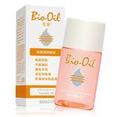 元氣健康館  3瓶組合價 Bio-Oil百洛 專業護膚油/美膚油 60ml