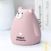 萌兔萌熊存錢筒大容量兒童防摔儲蓄罐可愛【雲木雜貨】