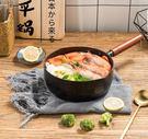日式雪平鍋日本泡面小奶鍋不粘鍋電磁爐鍋輔食鍋牛奶小鍋煮鍋湯鍋 曼慕衣櫃