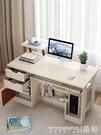 電腦桌電腦桌臺式家用簡約現代單人小型書桌學生寫字臥室簡易桌子辦公桌LX 晶彩 99免運