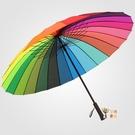直立傘 彩虹傘女七彩加固大號24骨抗風長把長柄雨傘防水套伸縮縮骨塑料殼T