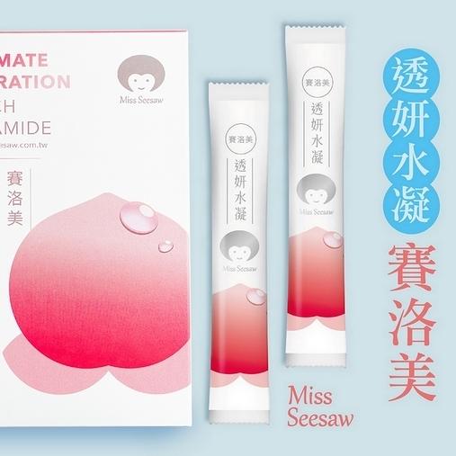 Miss Seesaw 透妍水凝賽洛美(含玻尿酸)30包