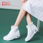 白色護士鞋冬棉鞋坡跟氣墊底加絨短靴女防滑保暖休閒醫院工作鞋