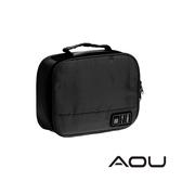 AOU 旅行萬用包 3C立體空間 配件收納包(黑)66-043