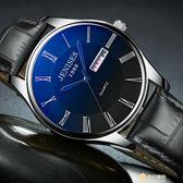 正韓手錶超薄男士手錶男錶皮帶防水腕錶學生時尚正韓潮流運動石英錶 快速出貨