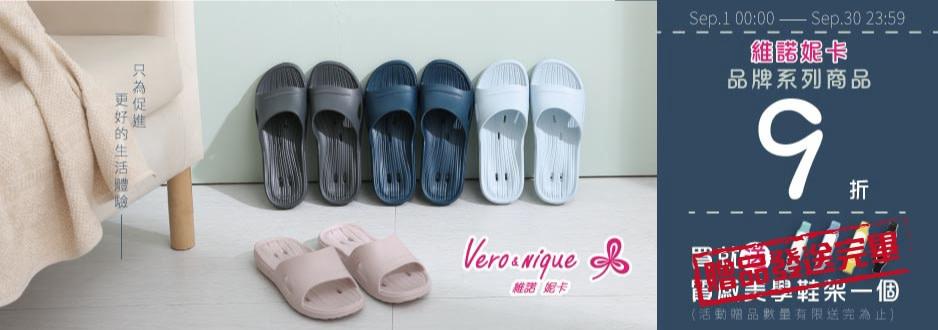 333.slippers-imagebillboard-e41dxf4x0938x0330-m.jpg