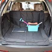 一件85折-狗狗後備箱車墊suv汽車後座大狗寵物車載墊防水耐咬防髒寵物墊子