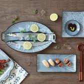壽司碟 復古日式陶瓷餐具家用盤子雙耳魚盤菜盤方盤壽司盤  非凡小鋪