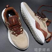 椰子鞋 新款夏季男鞋小白鞋韓版潮流運動休閒鞋跑步鞋男椰子鞋潮鞋子 時尚新品