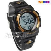 SKMEI時刻美 運動手錶 流行計時多功能電子手錶 女錶 中性錶 男錶 學生錶 橡膠 SK1266金