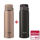 【1+1超值組】象印 不鏽鋼真空保溫瓶SE48NZ+SE48BZ(480ml)【愛買】