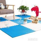 地墊拼圖爬行墊兒童臥室榻榻米拼接地板墊 創想數位igo