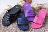 【蘿亞家居】台灣製!3203EVA室內室外浴室沙灘萬用拖鞋(四色任選一雙)