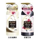 日本 第一石鹼 FUNS 香水 高保濕 沐浴乳 (甜蜜果香/白玫瑰麝香) 450ml【0374】
