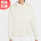 【現貨】Nike Sportswear 女裝 長袖 帽T 棉質 休閒 刷毛 落肩 米【運動世界】CZ2591-113