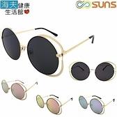 【海夫】向日葵眼鏡 太陽眼鏡 韓系/流行/UV400(621428)黑