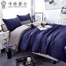 床罩純色雙拼1.5/1.8m床上用品四件套學生宿舍寢室單人床單被套三件套店長推薦好康八折