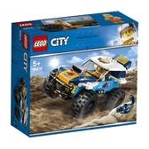 樂高LEGO CITY 沙漠越野賽車 60218 TOYeGO 玩具e哥