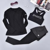 胖mm寬鬆瑜伽服套裝女大尺碼運動套裝女短袖上衣健身跑步「尚美潮流閣」