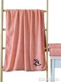 加厚竹纖維浴巾男女家用不易掉毛大毛巾吸水裹巾比純棉柔軟凱斯盾